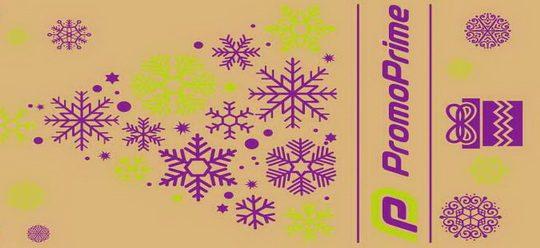 С наступающим Новым годом и Светлым праздником Рождества Христова!