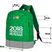 Рюкзак к ЧМ 2018