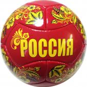 Мяч ЧМ 2018
