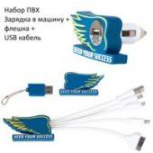 Автомобильный прикуриватель и USB-зарядка
