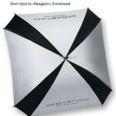 Зонты оригинальной формы
