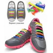 Шнурки на заказ