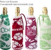 Чехлы на бутылку вязаные