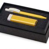 Набор White top с ручкой и зарядным устройством, желтый