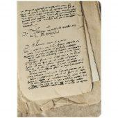 Ежедневник «Рукописи», недатированный