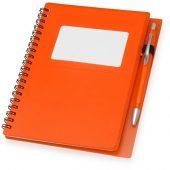 Блокнот Контакт с ручкой, оранжевый, арт. 015693803