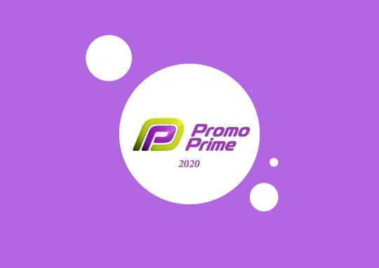 PromoPrime_общий инфо-кит
