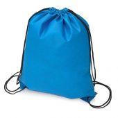 Рюкзак-мешок Пилигрим, голубой, арт. 015718203