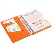 Обложка для паспорта Devon, оранжевая