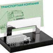 Подставка для визиток с фурой, арт. 016605903