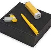 Подарочный набор On-the-go с флешкой, ручкой и зарядным устройством, желтый (8Gb), арт. 016610803