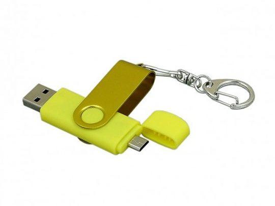 Флешка с поворотным механизмом, c дополнительным разъемом Micro USB, 32 Гб, желтый (32Gb), арт. 016515703