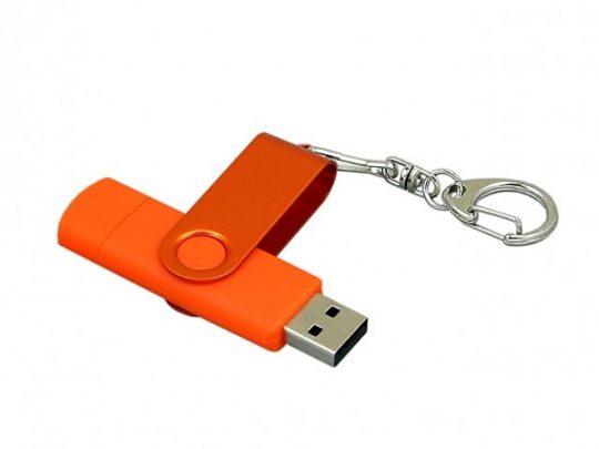 Флешка с поворотным механизмом, c дополнительным разъемом Micro USB, 32 Гб, оранжевый (32Gb), арт. 016515503