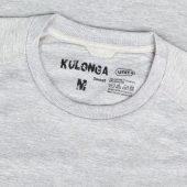Свитшот мужской Kulonga Sweat серый меланж, размер S