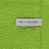 Полотенце Soft Me Light, малое, зеленое яблоко