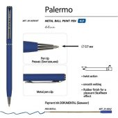 Ручка Palermo шариковая  автоматическая, синий металлический корпус, 0,7 мм, синяя, арт. 017356903