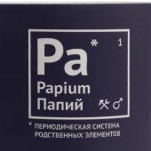 Кружка «Папий» c покрытием софт-тач, темно-синяя