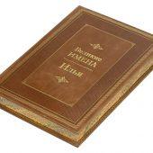 Книга Великие имена- Илья, арт. 017373603