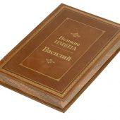 Книга Великие имена- Василий, арт. 017373903