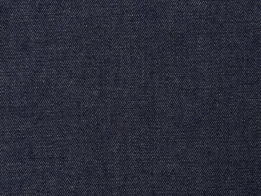 Джинсовый фартук, арт. 017900403