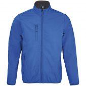 Куртка мужская Radian Men, ярко-синяя, размер 4XL