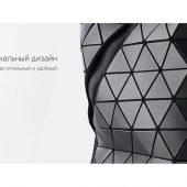 Rombica Mybag Prisma Black, черный, арт. 019079403