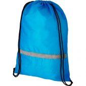 Защитный рюкзак Oriole со шнурком, cиний, арт. 019017603