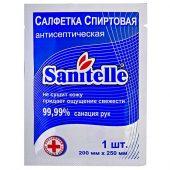 Салфетки спиртовые антисептические Sanitelle® на основе этилового спирта