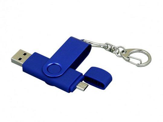 Флешка с поворотным механизмом, c дополнительным разъемом Micro USB, 64 Гб, синий (64Gb), арт. 019267403