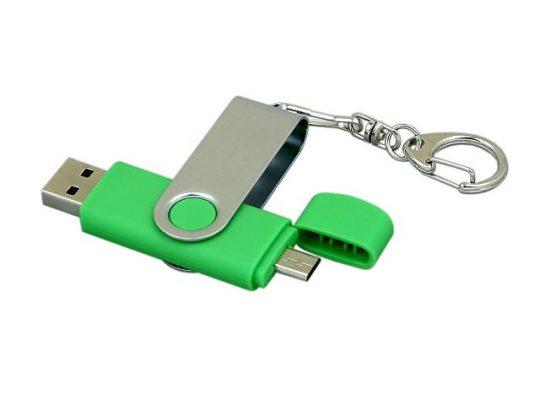 Флешка с  поворотным механизмом, c дополнительным разъемом Micro USB, 64 Гб, зеленый (64Gb), арт. 019257203