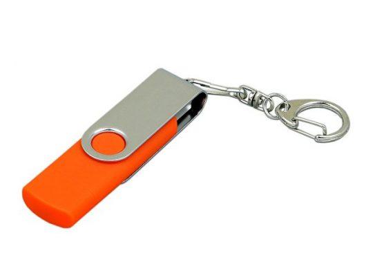 Флешка с  поворотным механизмом, c дополнительным разъемом Micro USB, 64 Гб, оранжевый (64Gb), арт. 019257403