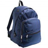 Рюкзак Express, кобальт (темно-синий)