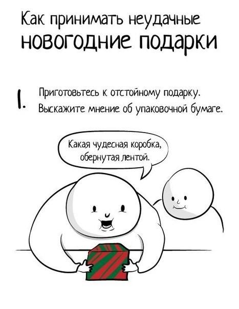 #внутренняякухня №4: Почему нам дарят дурацкие подарки или как НЕ слить бюджет на Новогоднюю сувенирку-2021