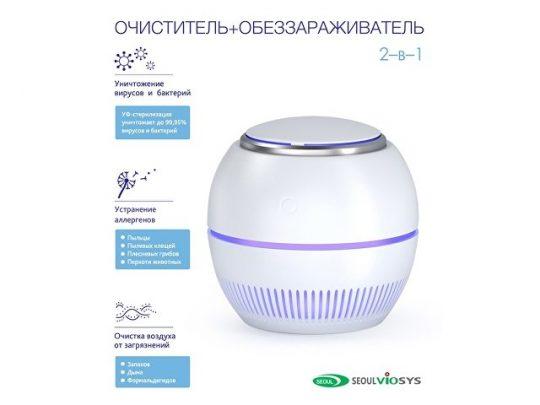 Переносной очиститель + обеззараживатель REMEZair RMA-101-01, арт. 020088303