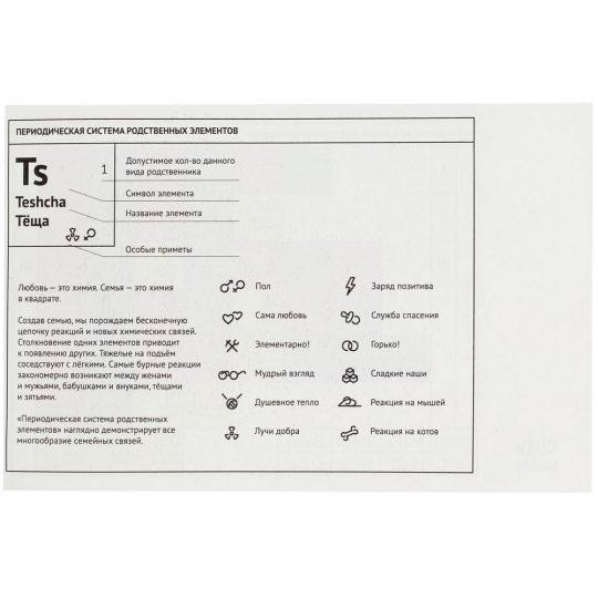 Кружка «Дедон» c покрытием софт-тач, черная