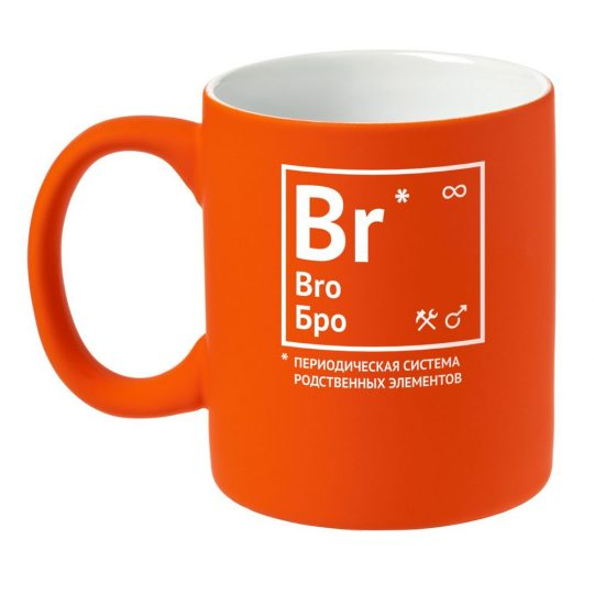 Кружка «Бро» с покрытием софт-тач, оранжевая