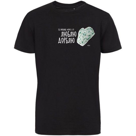 Футболка «Люблю Дорблю», черная, размер XL