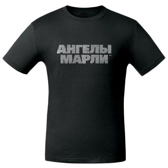 Футболка «Ангелы марли», черная, размер L