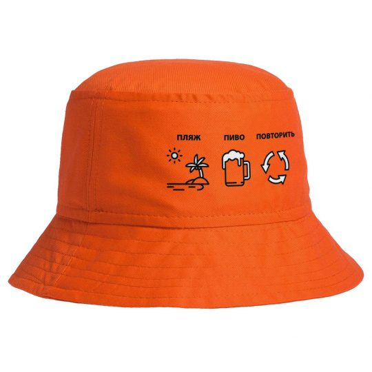 Панама «Пляж, пиво, повторить», оранжевая
