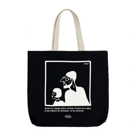 Холщовая сумка «Леон» с внутренним карманом, черная