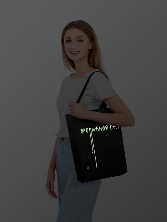 Холщовая сумка «Проливной свет» со светящимся принтом, черная