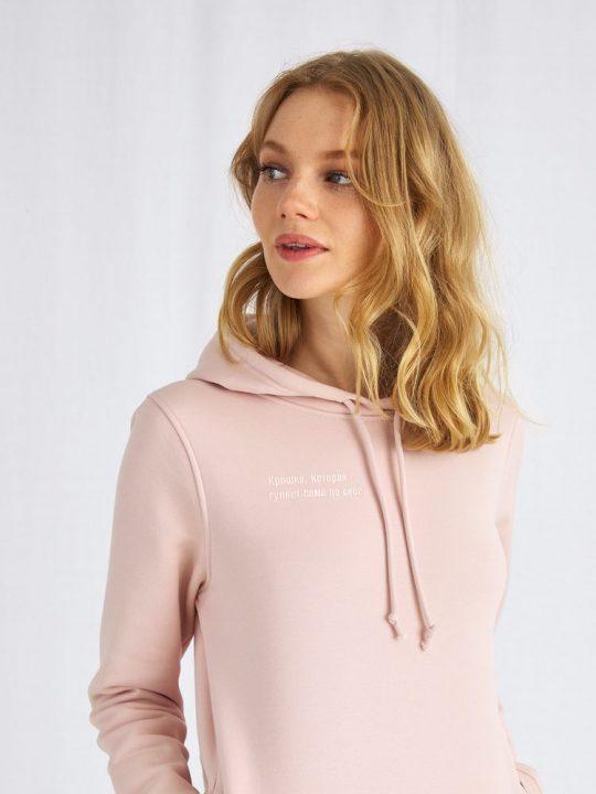 Худи с вышивкой женское «Крошка», розовое, размер L