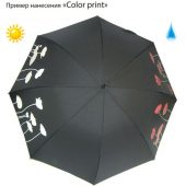 Зонты с печатью Color print