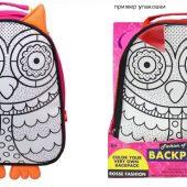 Рюкзаки с раскраской Tint