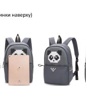 Рюкзаки Pixel