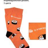 Носки с логотипом под заказ