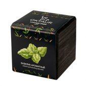 Набор для выращивания Small village cube Базилик ароматный, арт. 021865003