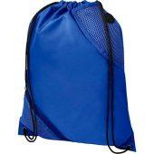 Рюкзак со шнурком Oriole с двойным кармашком, синий, арт. 021638403