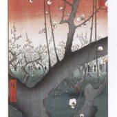 Книга «Искусство Японии»
