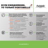 Ежедневник Portobello Trend, TWEED, недатированный, черный